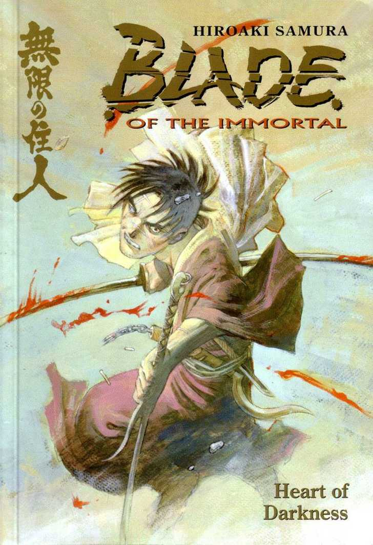 Blade of the Immortal 1 Page 1