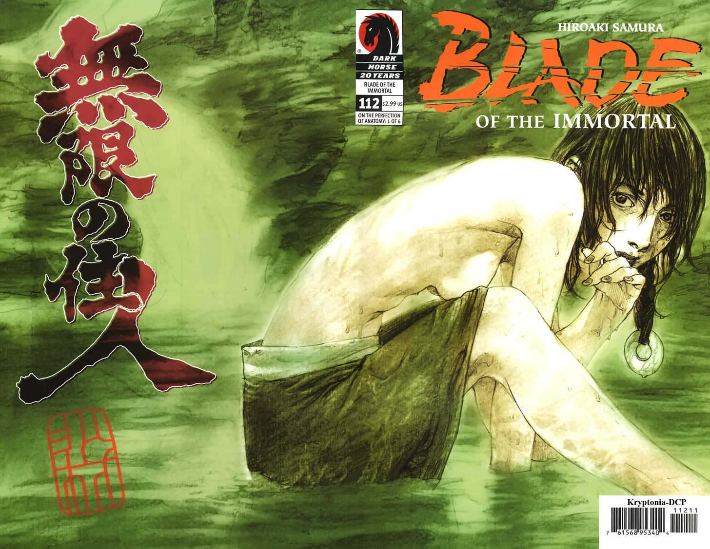 Blade of the Immortal 7 Page 1
