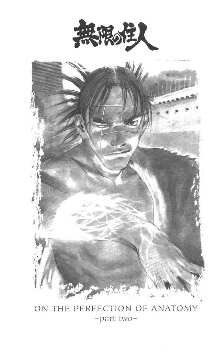 Blade of the Immortal 8 Page 3