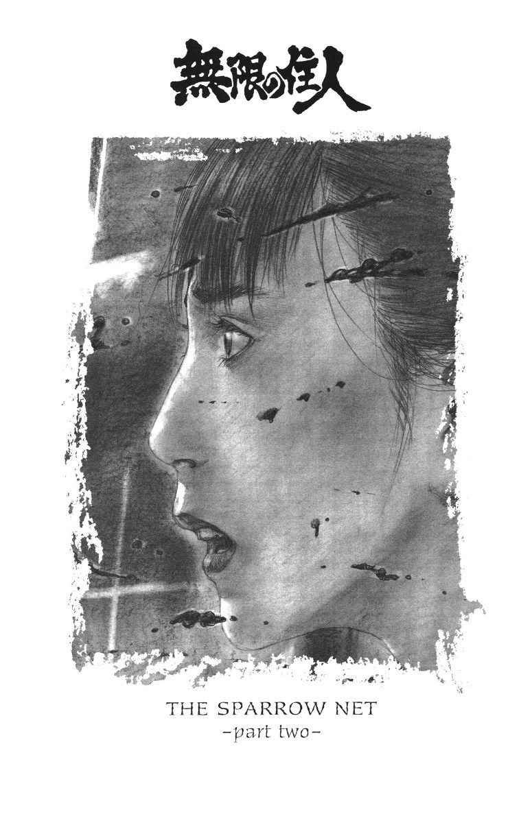 Blade of the Immortal 106 Page 1