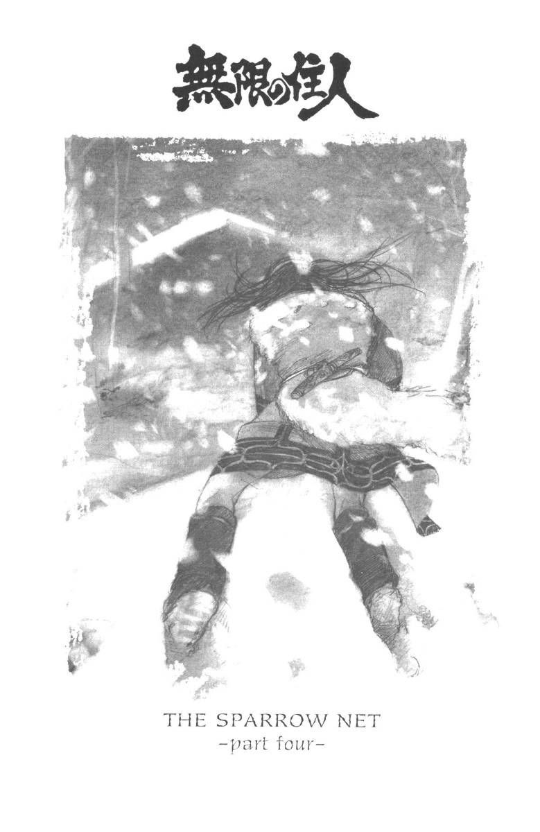 Blade of the Immortal 108 Page 2