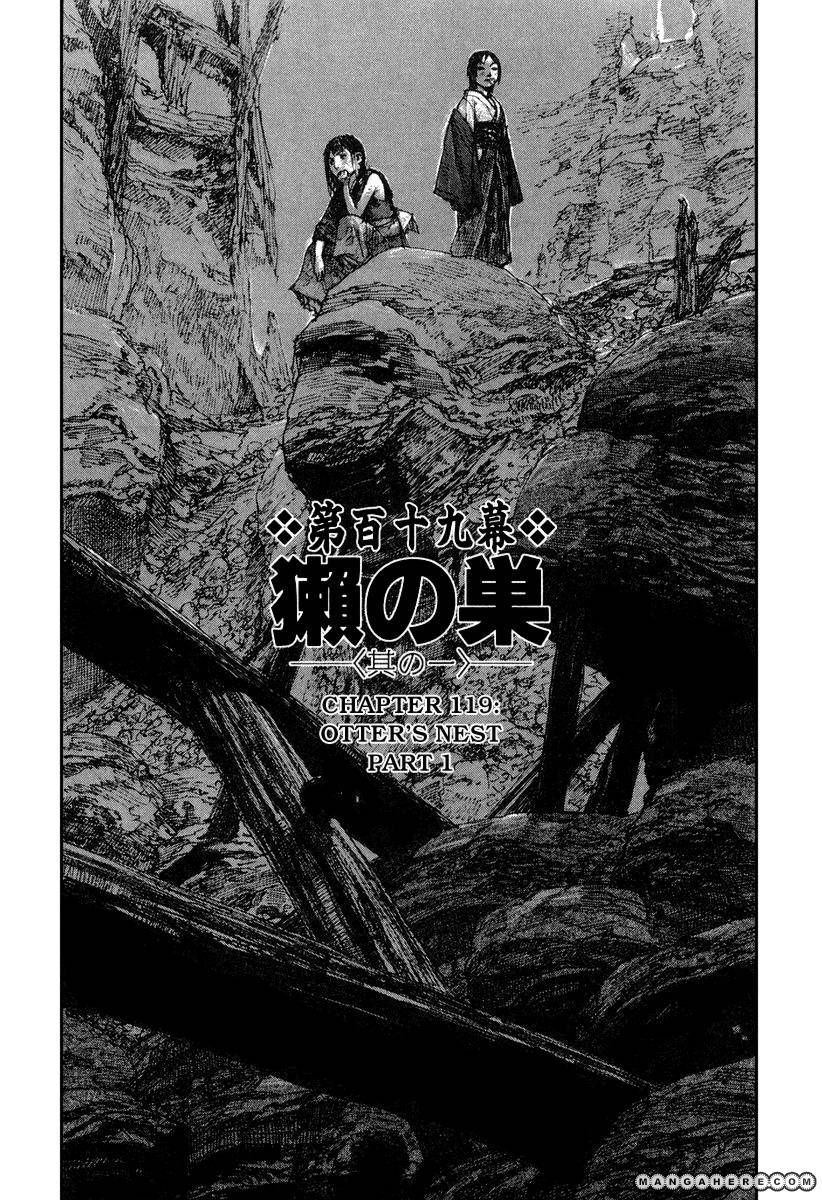 Blade of the Immortal 119 Page 1