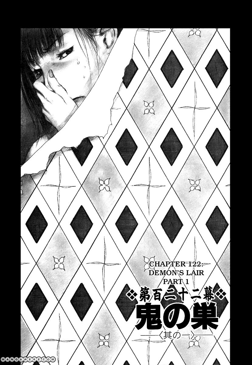 Blade of the Immortal 122 Page 1