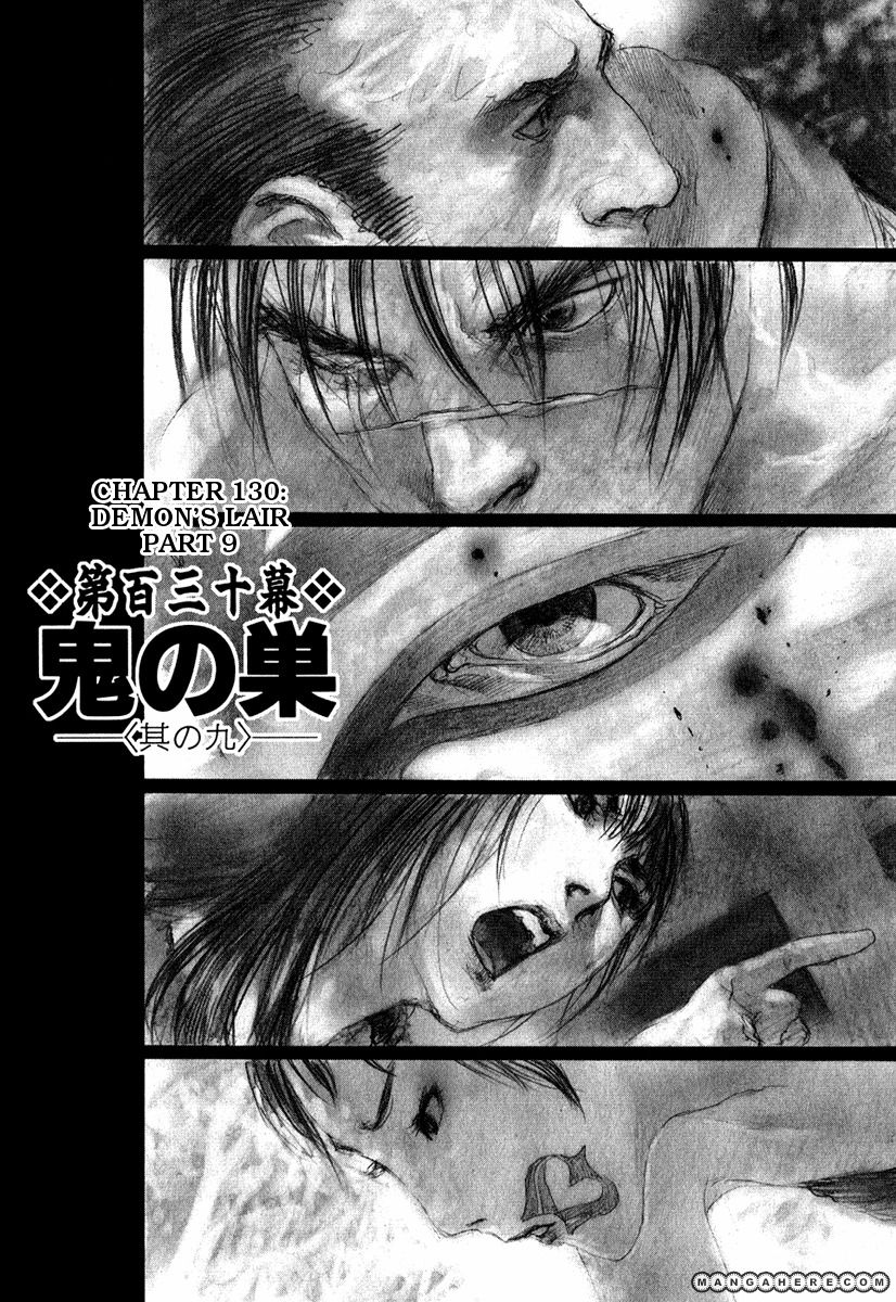 Blade of the Immortal 130 Page 1