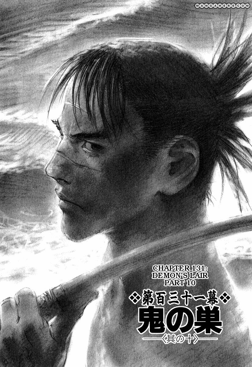 Blade of the Immortal 131 Page 1