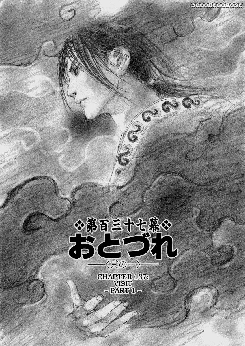 Blade of the Immortal 137 Page 1
