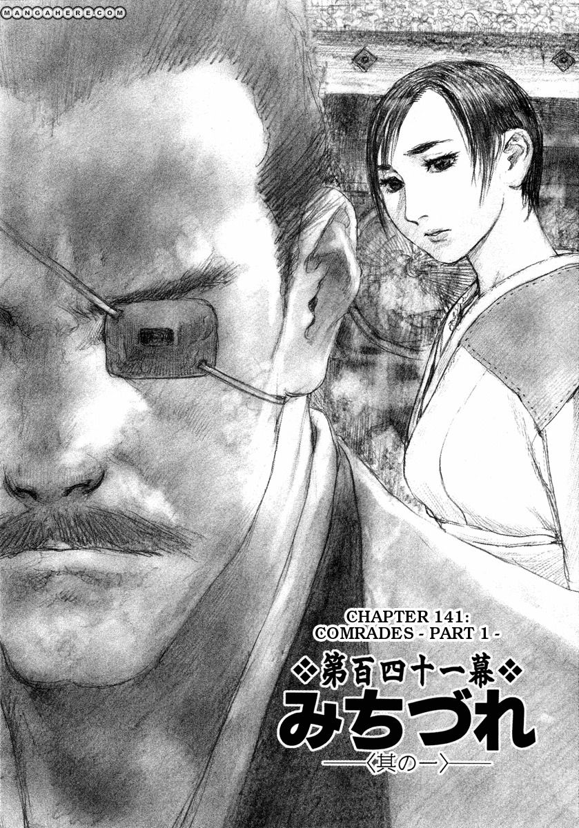 Blade of the Immortal 141 Page 1