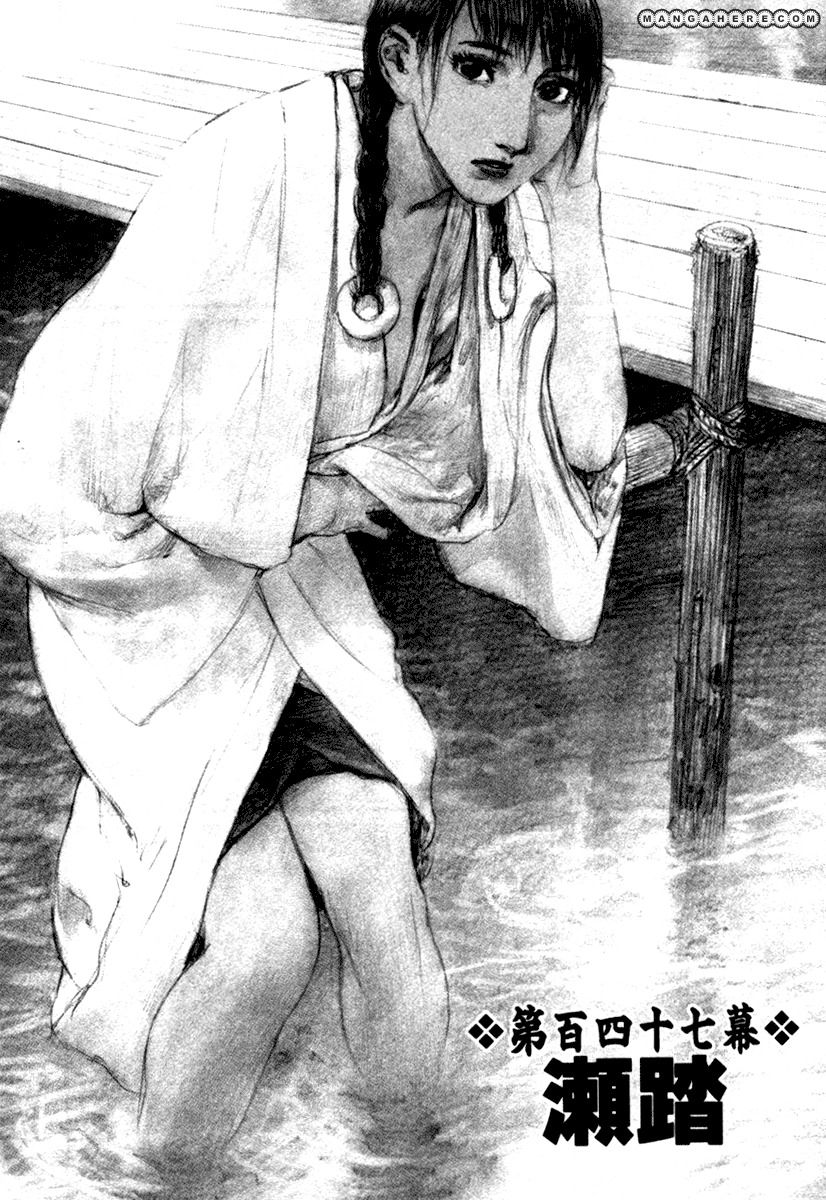 Blade of the Immortal 147 Page 1
