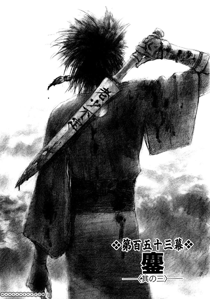 Blade of the Immortal 153 Page 1