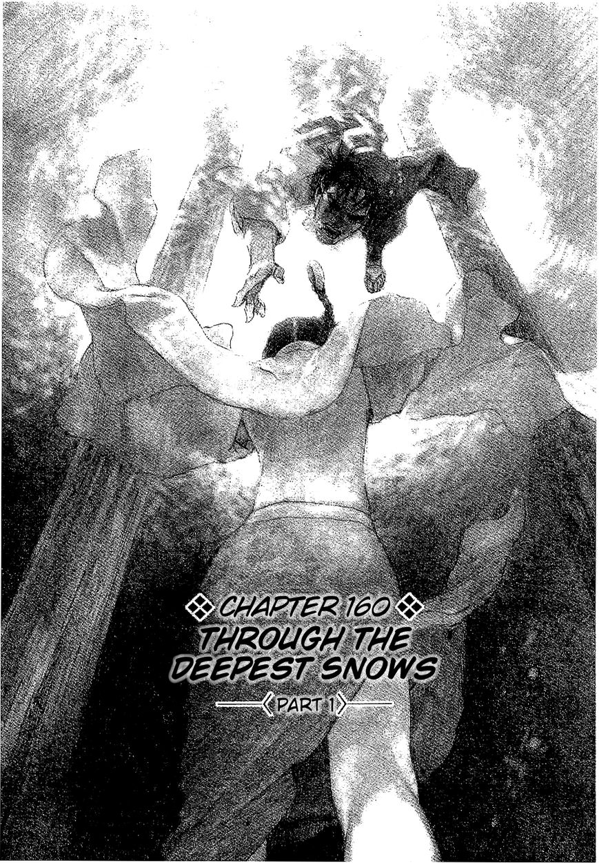 Blade of the Immortal 161 Page 1
