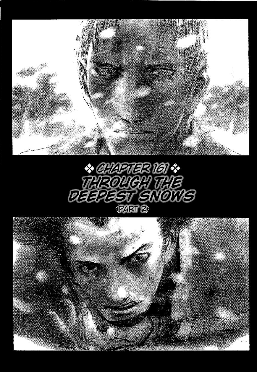 Blade of the Immortal 162 Page 1