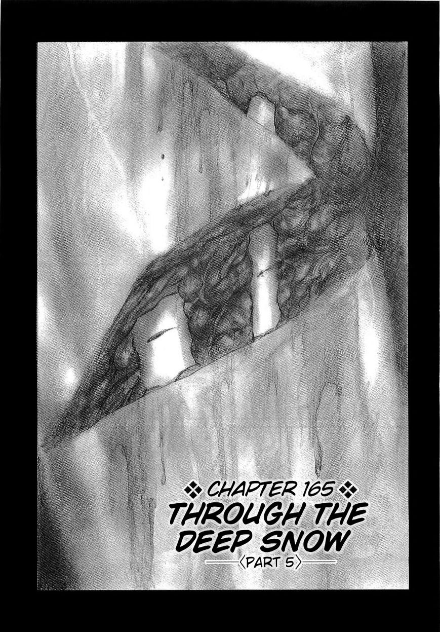 Blade of the Immortal 165 Page 1