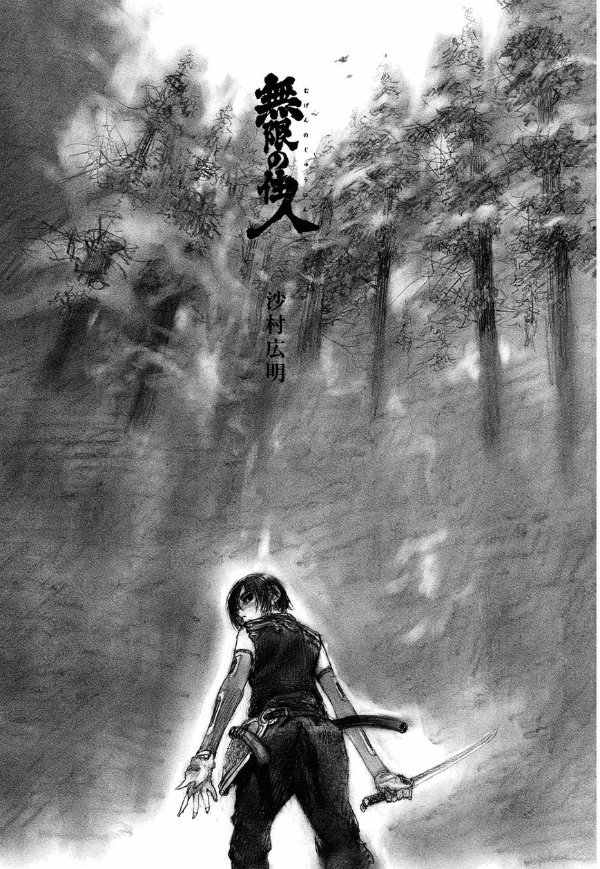 Blade of the Immortal 170 Page 4