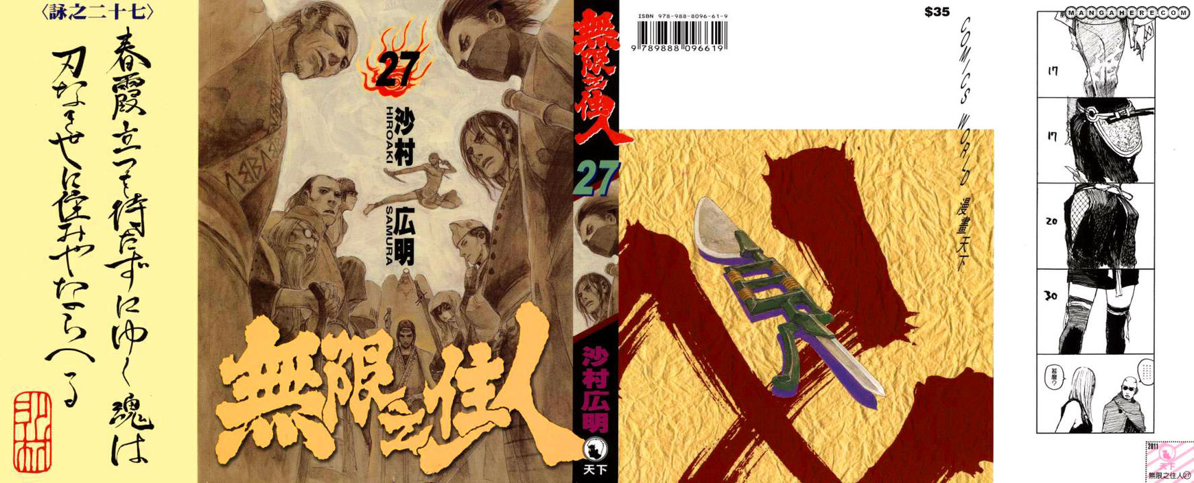 Blade of the Immortal 178 Page 1