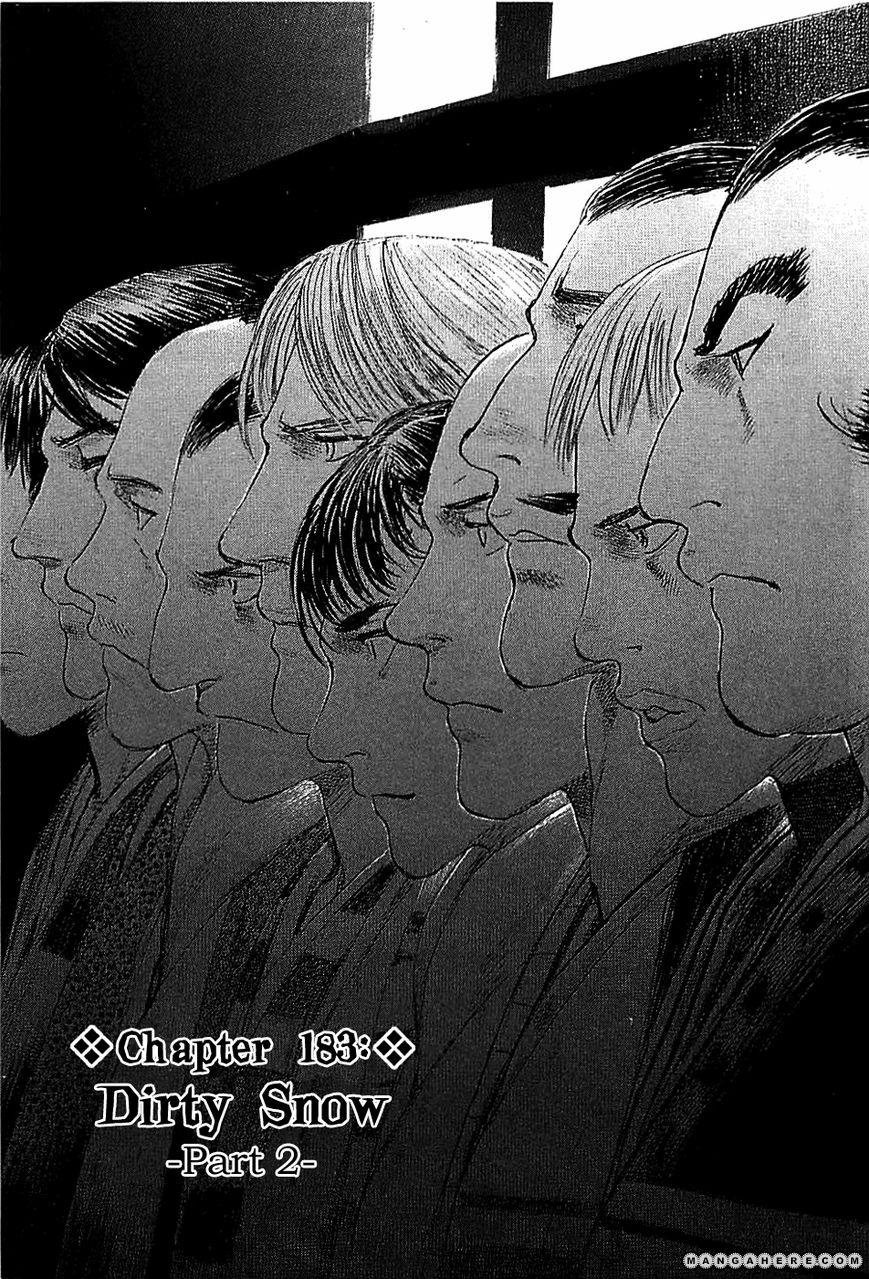 Blade of the Immortal 183 Page 1