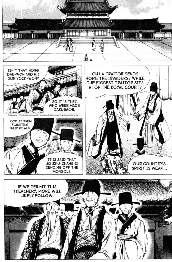 Threads of Time 26 Page 2