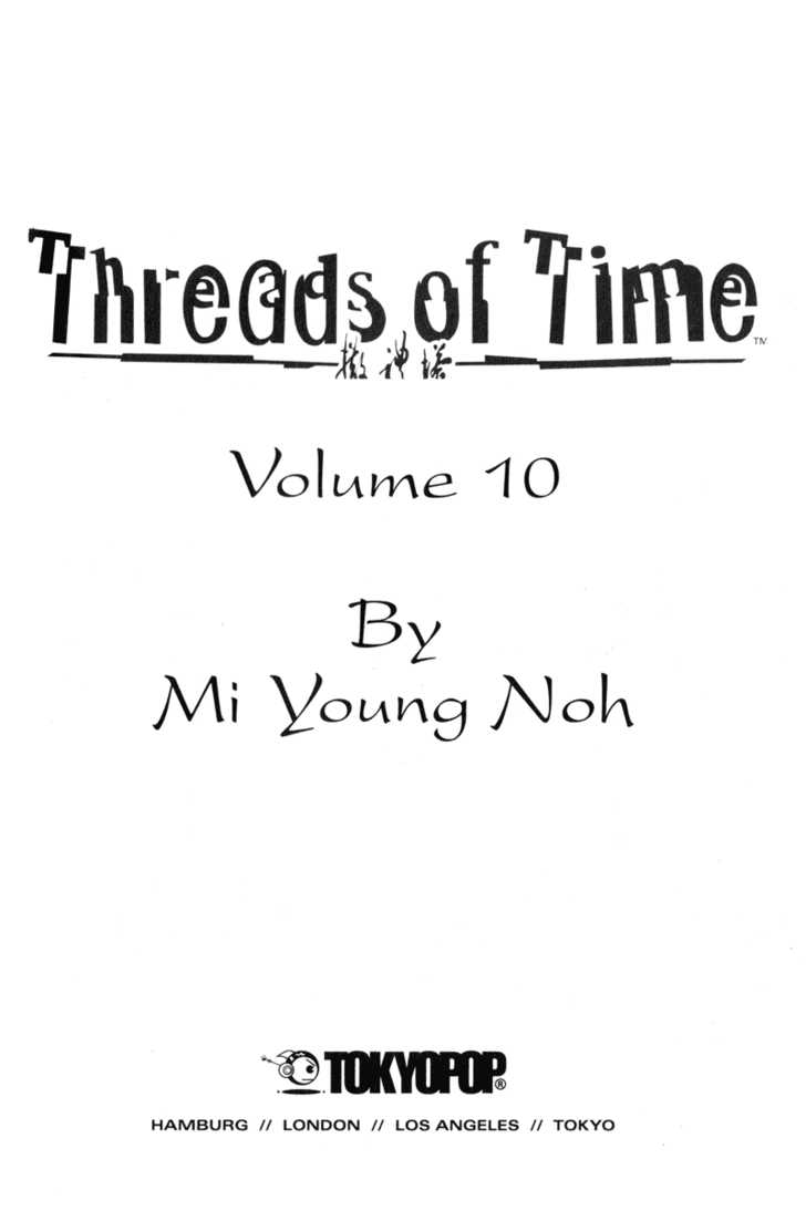 Threads of Time 41 Page 4
