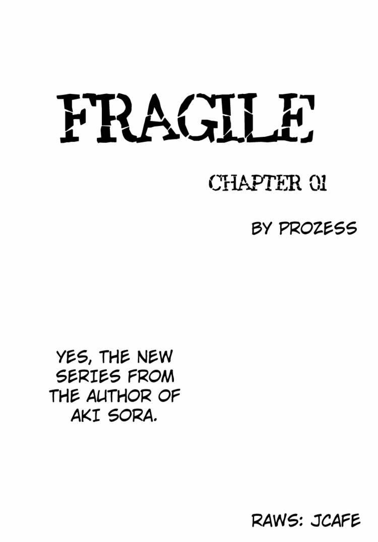 Fragile (ITOSUGI Masahiro) 1 Page 1