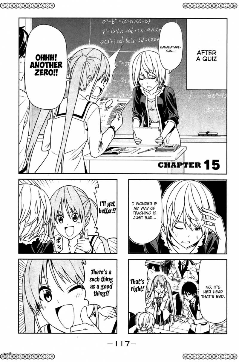 Aho Girl 15 Page 2