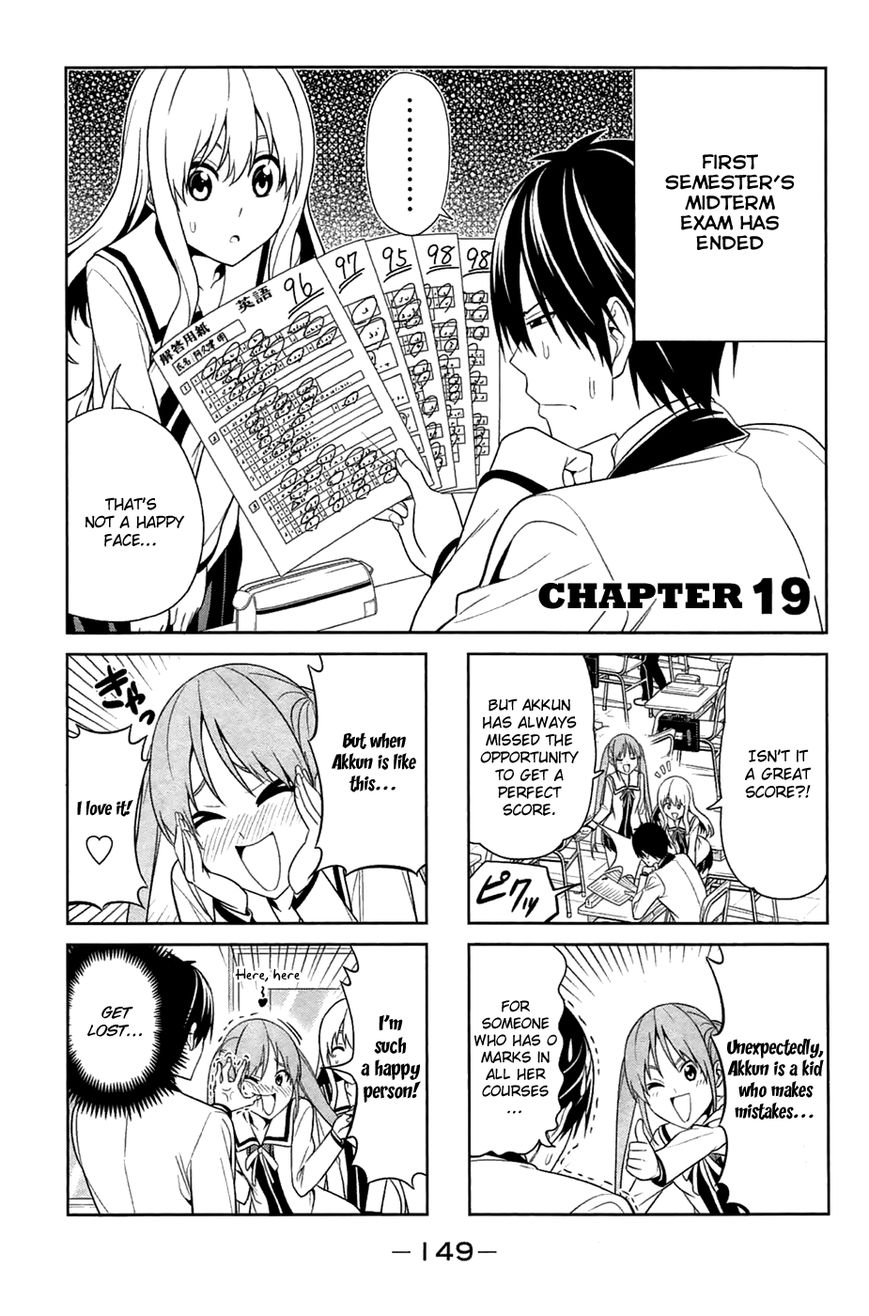 Aho Girl 19 Page 2