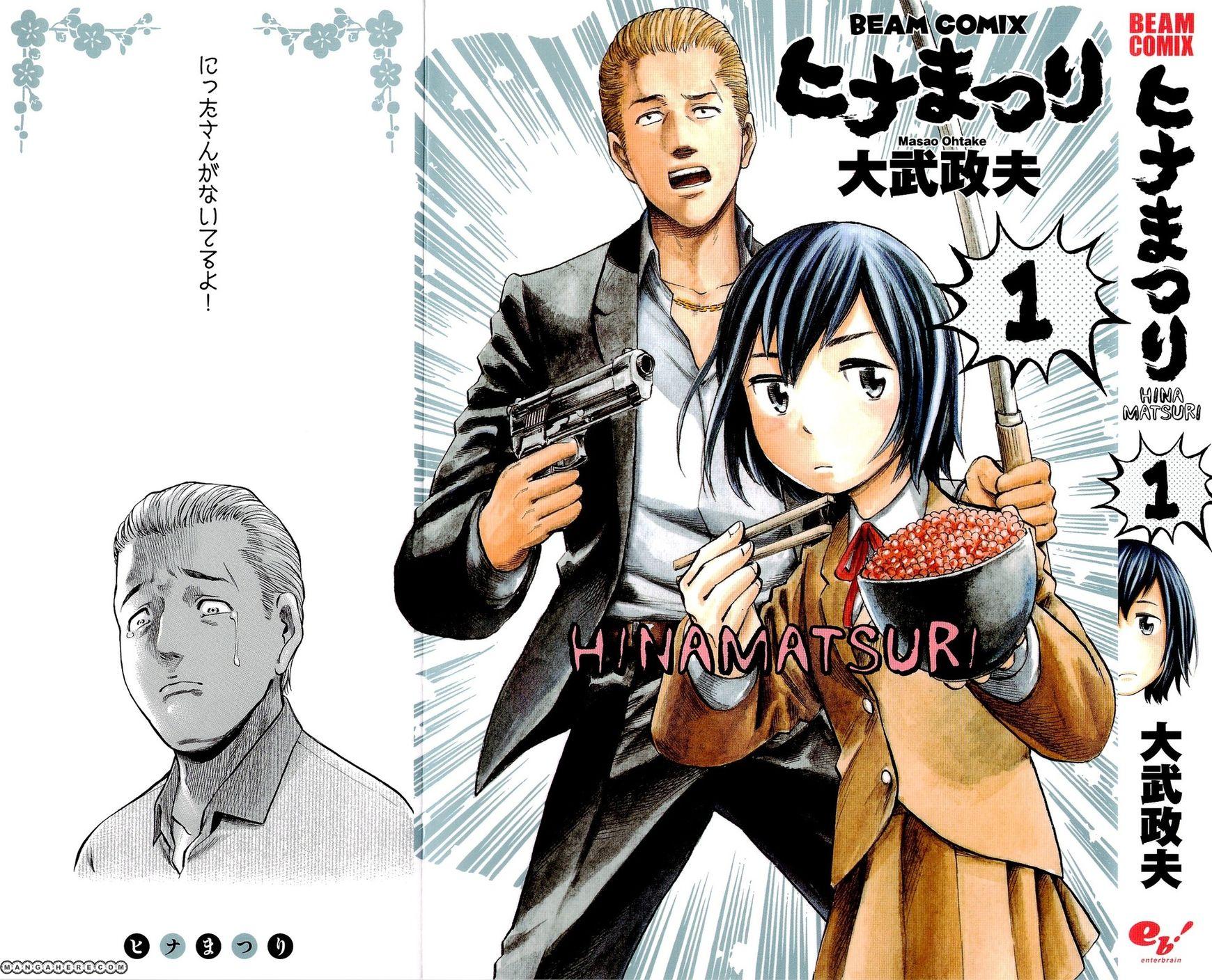Hinamatsuri 1 Page 1