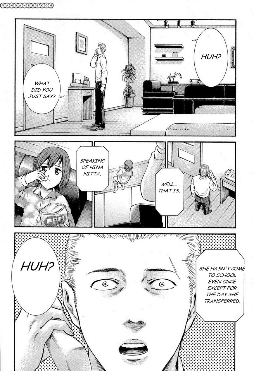 Hinamatsuri 3 Page 2