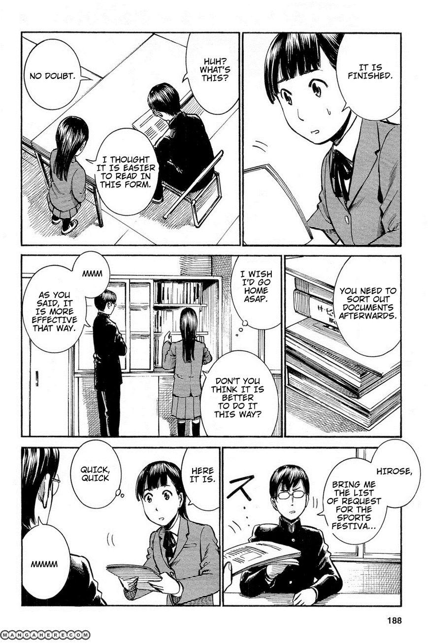 Hinamatsuri 10.5 Page 2