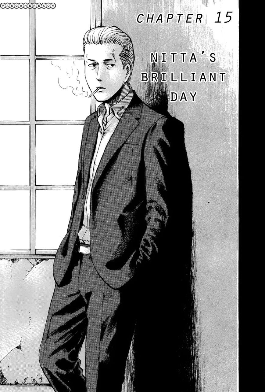 Hinamatsuri 15 Page 1