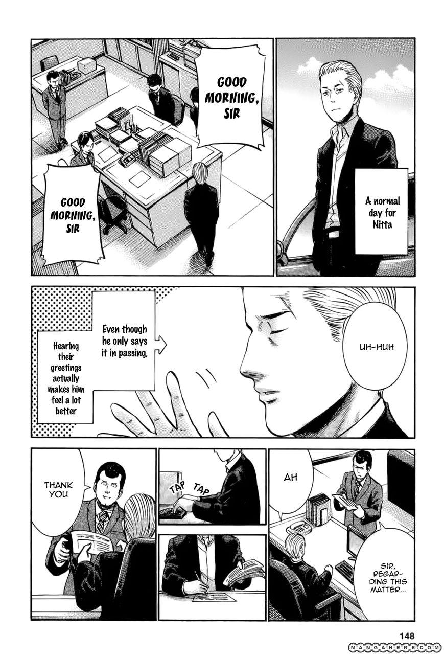 Hinamatsuri 15 Page 2