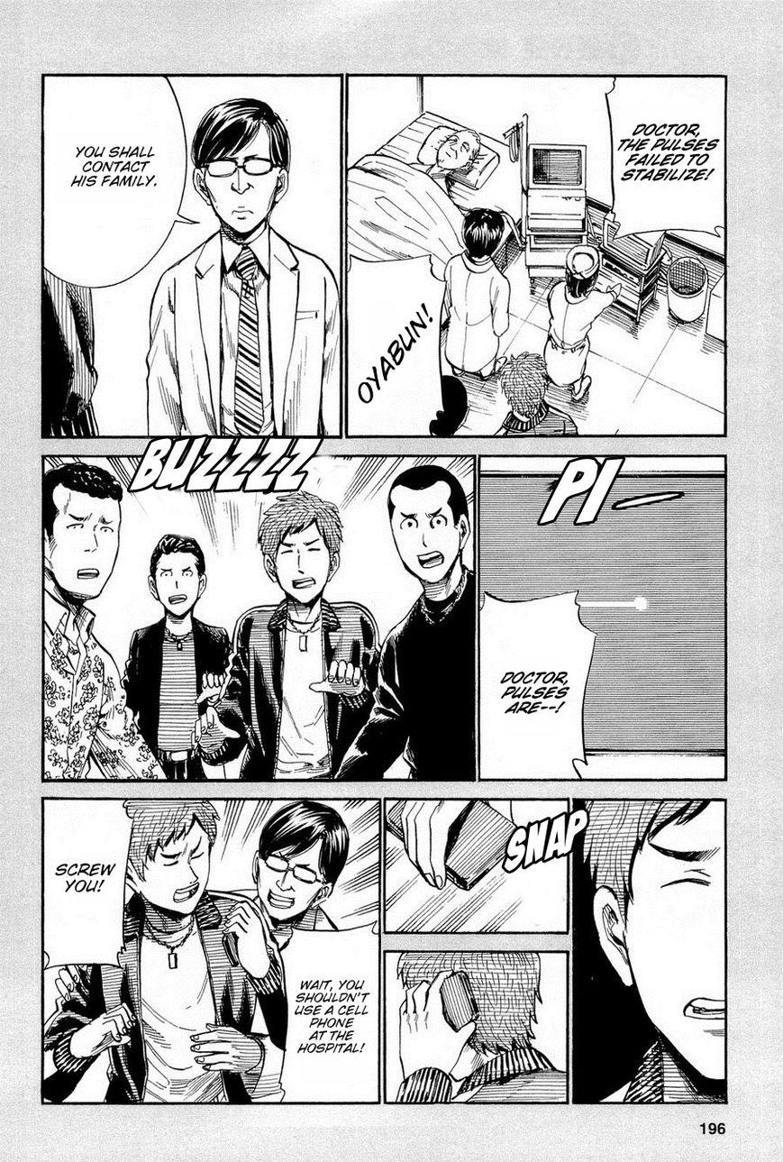 Hinamatsuri 16.5 Page 2