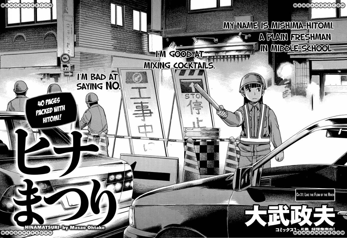 Hinamatsuri 31 Page 2