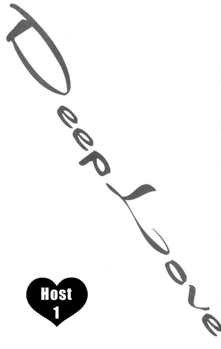 Deep Love - Host 1 Page 2