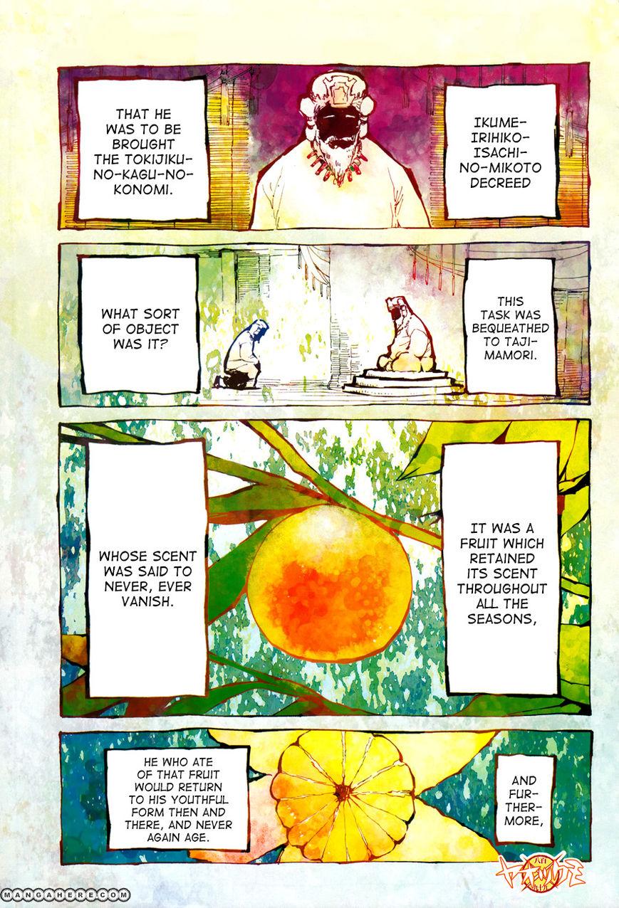 Yaotsukumo 1 Page 2