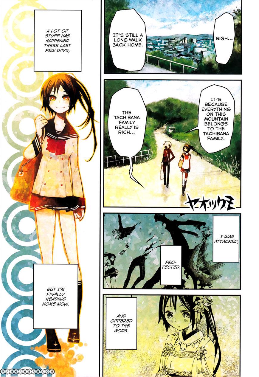 Yaotsukumo 4 Page 2