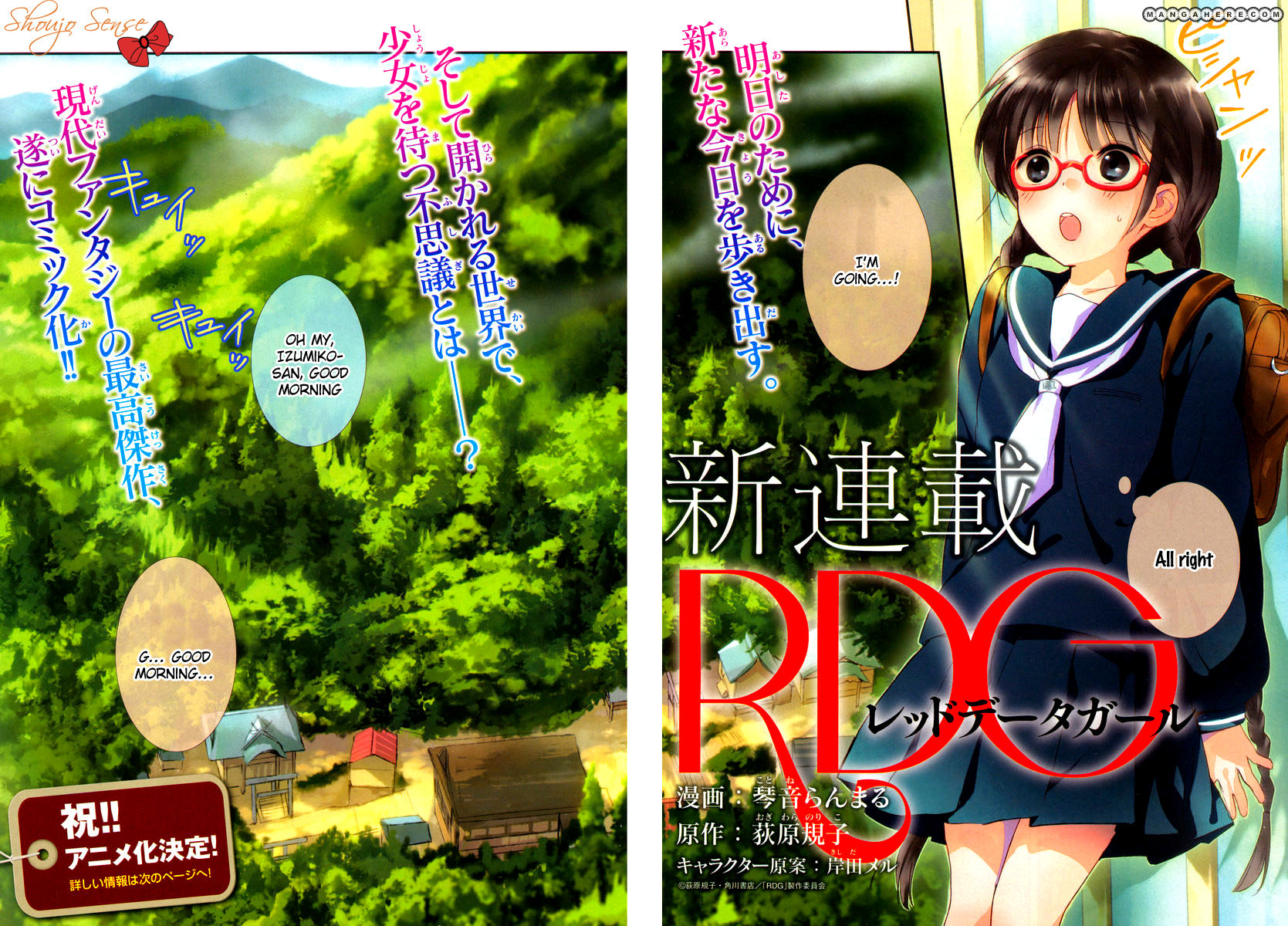 Red Data Girl 1.1 Page 3