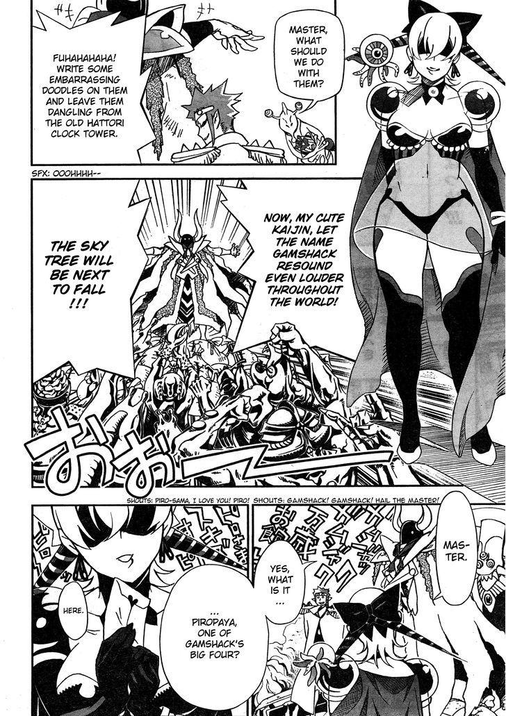 Kaiten! 1 Page 5
