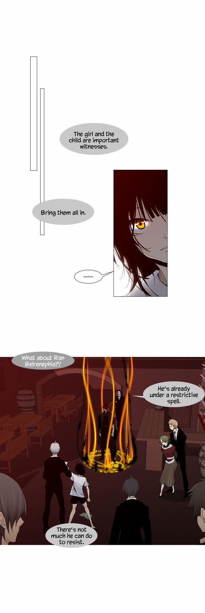 Trump (LEE Chae-Eun) 7 Page 2