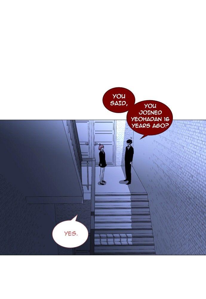 Trump (LEE Chae-Eun) 159 Page 1