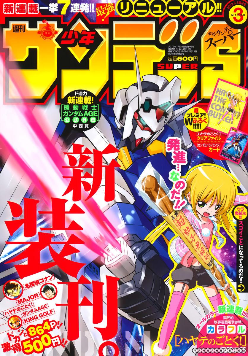 Colorful Hayate no Gotoku! 1 Page 2