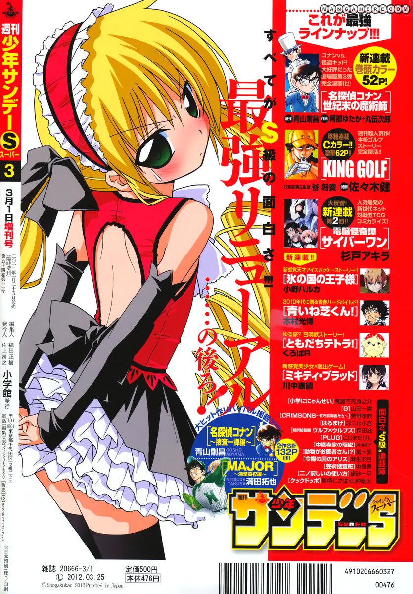 Colorful Hayate no Gotoku! 1 Page 3
