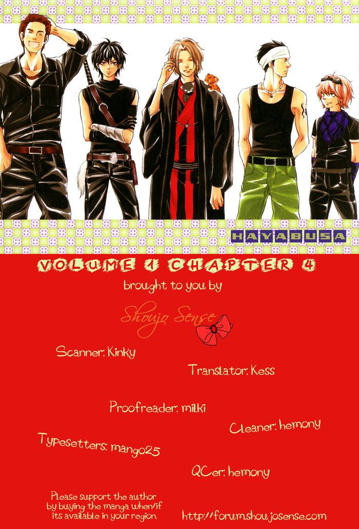 Hayabusa - Sanada Dengekichou 4 Page 1