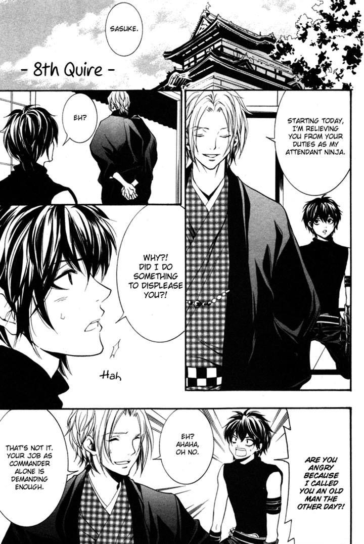 Hayabusa - Sanada Dengekichou 8 Page 1