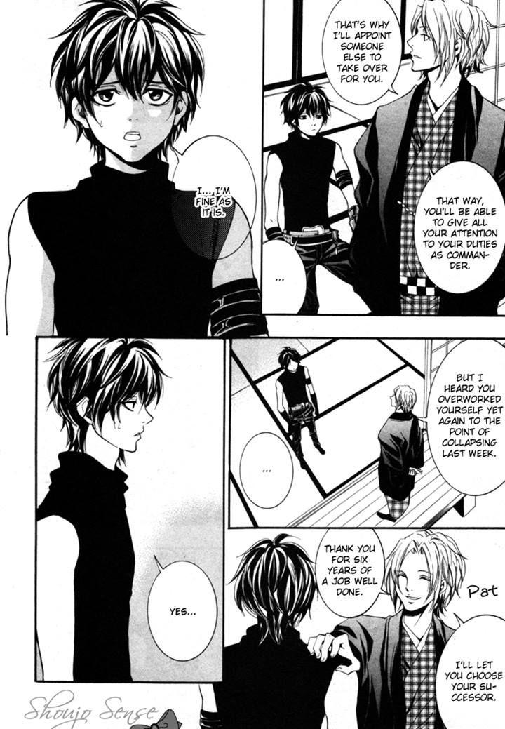 Hayabusa - Sanada Dengekichou 8 Page 2