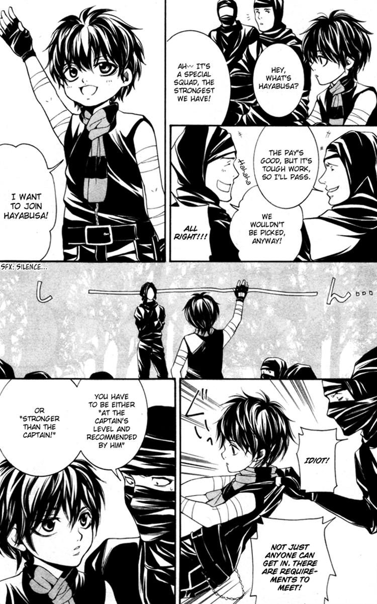 Hayabusa - Sanada Dengekichou 9 Page 2