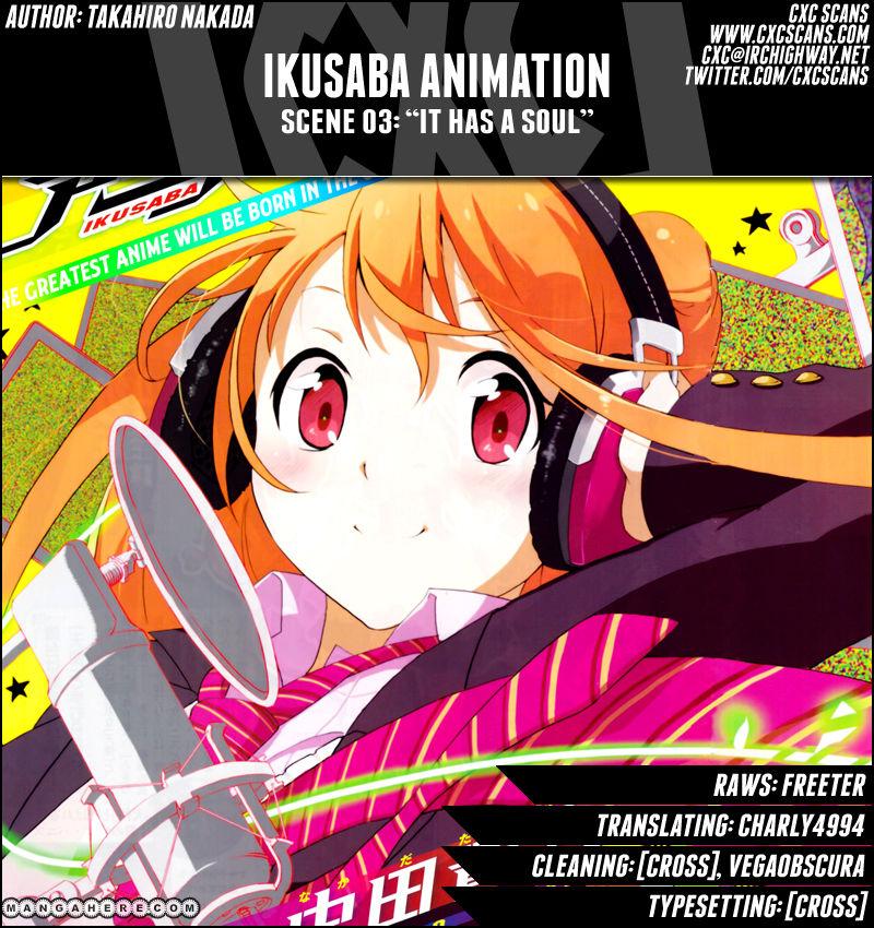 Ikusaba Animation 3 Page 1