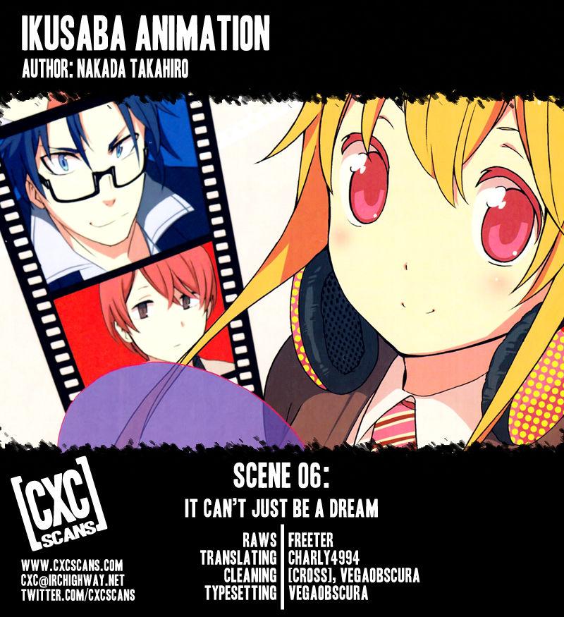 Ikusaba Animation 6 Page 1