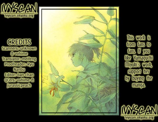 Hito Yuri Touge 1 Page 1