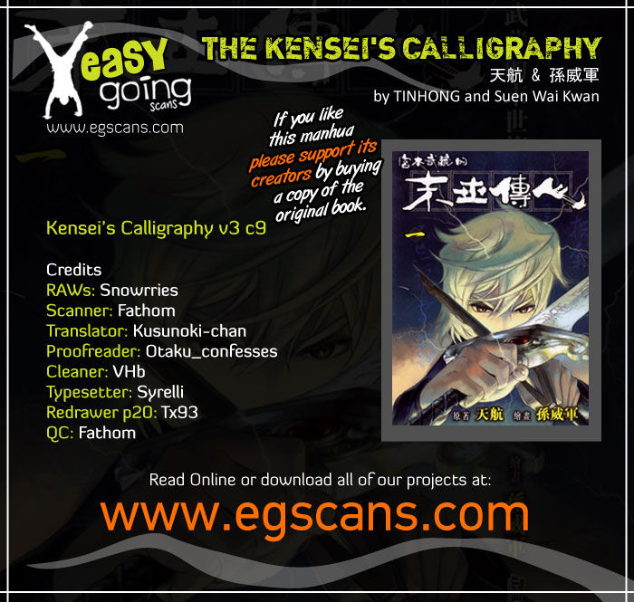 The Kensei's Calligraphy 9 Page 1
