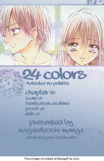 24 Colors - Hatsukoi no Palette 4 Page 1