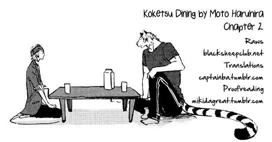 Koketsu Dining 2 Page 1